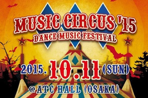 th_musiccircus15top1-e1423532437648